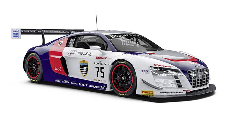 Audi R8 LMS ultra 24h Spa 2015 75